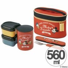 保温ジャー付きランチボックス ミッキーマウス タイムレスメモリー 560ml フォーク付