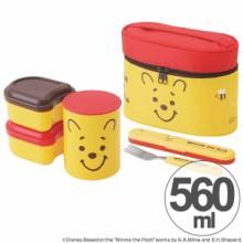 保温弁当箱 保温ジャー付きランチボックス くまのプーさん フェイス 560ml 保温 保冷 フォーク付き