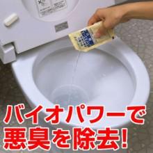 トイレ 消臭 バイオエース液状 水洗トイレ用