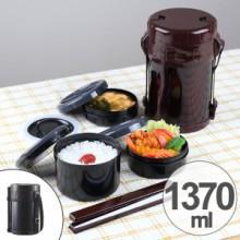 ランチジャー 保温 弁当箱 スタイラス メンズ ステンレス製 箸付 1370ml