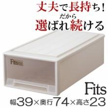 高品質なFits フィッツケース