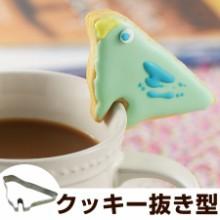 クッキー型 抜き型 ちょいかけクッキー抜型 小鳥