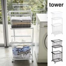 ランドリーワゴン+バスケット タワー tower