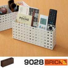 小物収納 収納ケース ブリックス BRICKS