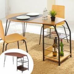 テーブル ダイニングテーブル ラック付き FLECHE
