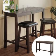 テーブル カウンターテーブル NOSTA