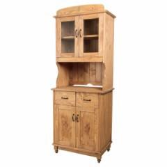 食器棚 カップボード 天然木 オイル仕上 フォレ 幅65cm