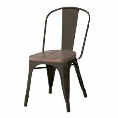 ダイニングチェア 椅子 スチールフレーム アラン 天然木座面 座面高44cm