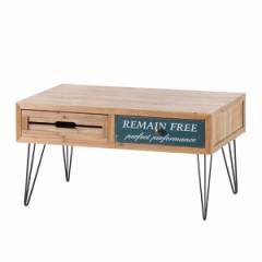 センターテーブル 天然木 引出し付 スチール脚 アメリカンスタイル Chap 幅80cm