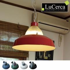 照明器具 LuCerca Nostalgie ペンダントライト 電球付き レトロ