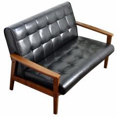 ソファ 椅子 レトロモダン調 木製フレーム 二人掛け用 合皮製