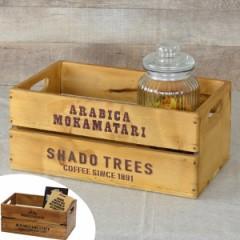 コンテナボックス 幅35×奥行20×高さ15cm ボックス 木製