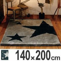 ラグ シャギーラグ ルナ 140×200cm