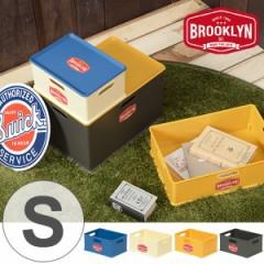 収納ボックス S 幅26×奥行19×高さ12cm ブルックリン