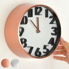 時計 掛け時計 ウォールクロック EDGE UNIVERSAL 直径21cm