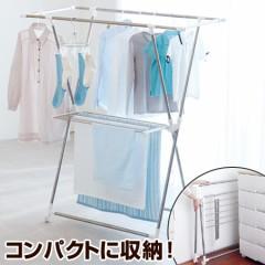 伸縮式室内物干しX型 PORISH キャスター付き 洗濯物干し