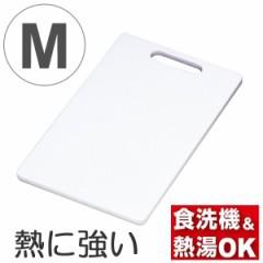 まな板 抗菌 食洗機対応 プラスチック 薄型軽量 M