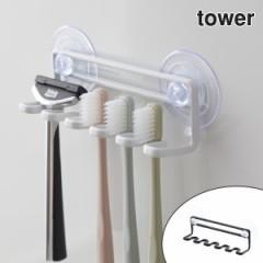歯ブラシホルダー 吸盤トゥースブラシホルダー タワー5連