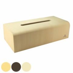 ティッシュケース ヤマト工芸 yamato NATURE BOX