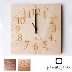 掛け時計 ヤマト工芸 yamato MUKU-スタンダード数字-