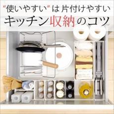 キッチン収納のコツ
