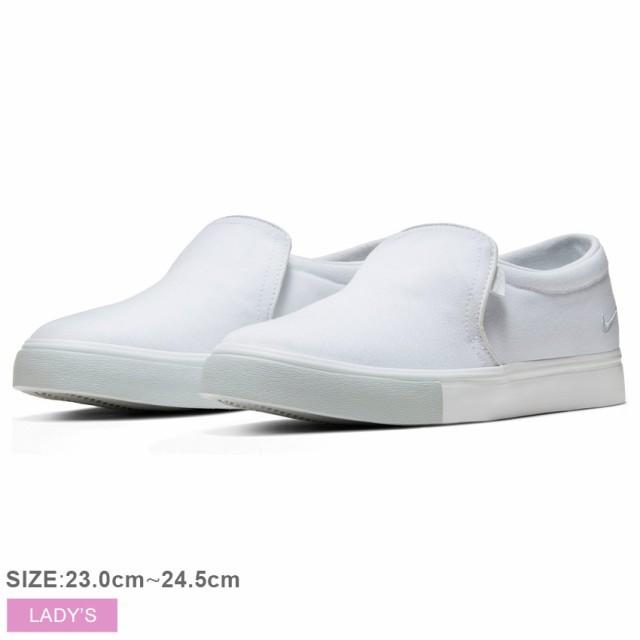 シンプルでどんなコーデにも合わせやすいスリッポン。快適な履き心地と着脱しやすさが魅力。
