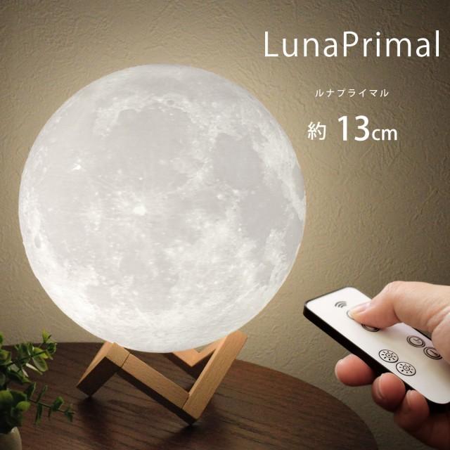 月タッチライト