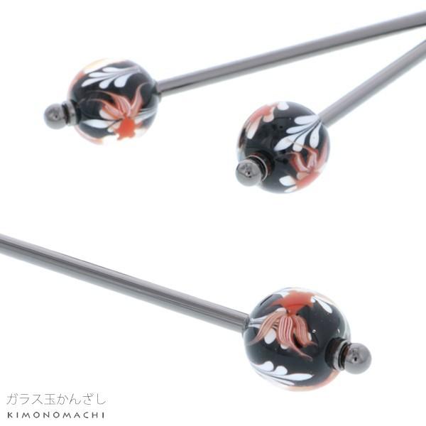 ガラス玉 かんざし「黒×赤色金魚」 簪 髪飾り ガラス玉簪 浴衣髪飾り
