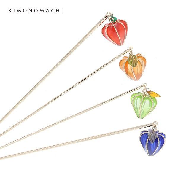 ほおずきかんざし「レッド・オレンジ・グリーン・ブルー」全4色 一本簪 一本挿し KIMONOMACHI オリジナル