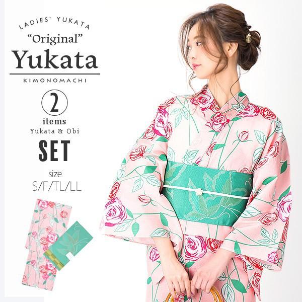 KIMONOMACHI 浴衣セット「ピンク 薔薇」浴衣、浴衣帯 S、F、TL、LL 京都きもの町オリジナル 綿浴衣