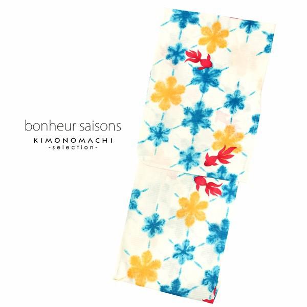 bonheur saisons ブランド浴衣単品 レディース 浴衣 「金魚 雪花絞り風 淡いクリーム地に水色黄 」 ボヌールセゾン 大人浴衣 F