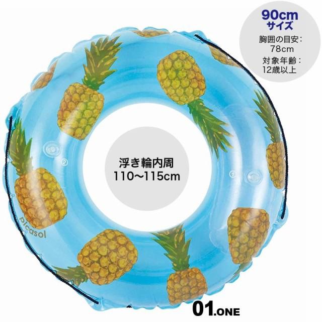 パイナップル浮き輪