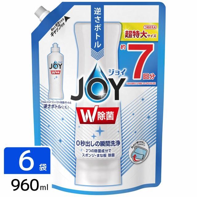 除菌ジョイ コンパクト 食器用洗剤 超特大 960mL×6本