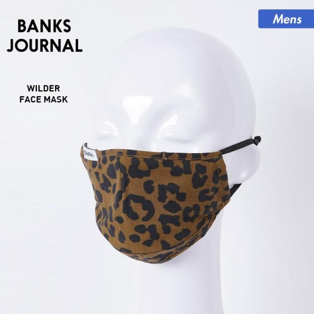 ROXY ファッションマスク