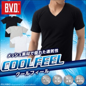 【B.V.D.】 接触冷感 メッシュ編み 吸水速乾 V首半袖Tシャツ 綿100% メンズ インナーシャツ クールビズ BVD メンズGR224