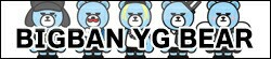 BIGBANG/キャラクターグッズ