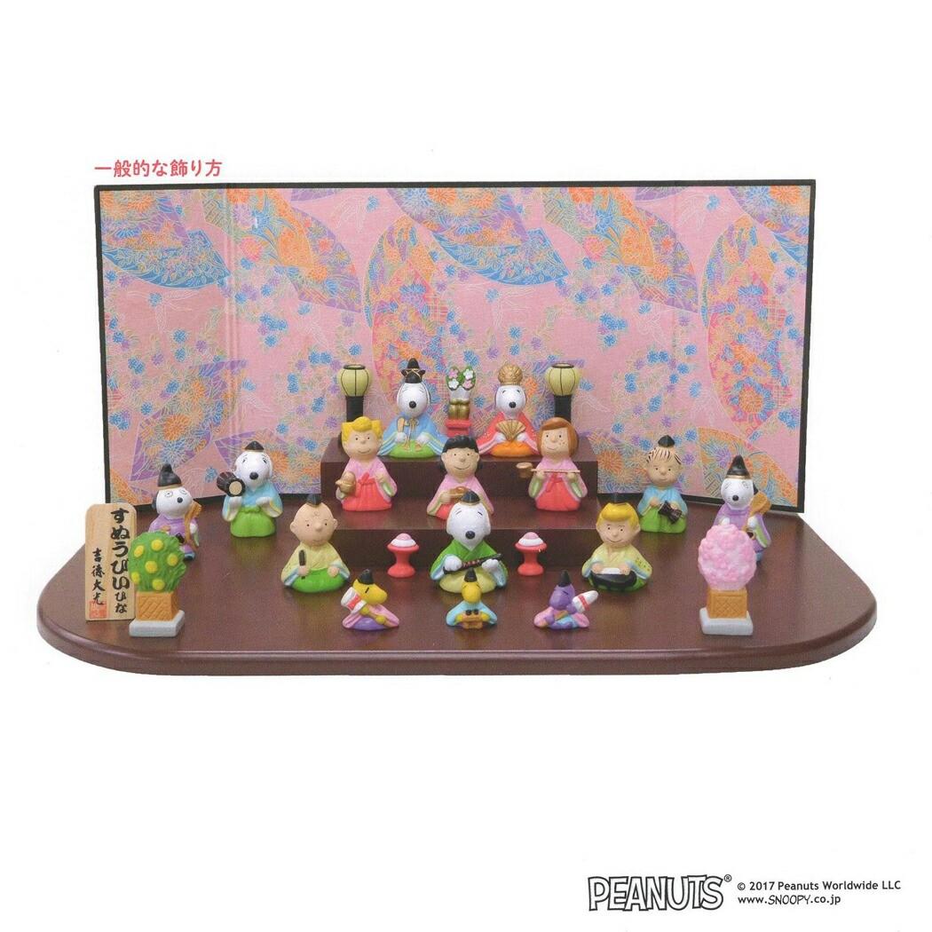 スヌーピー雛人形15人