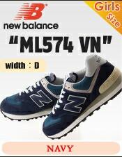 ニューバランス ml574vn