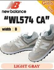 ニューバランス wl574ca
