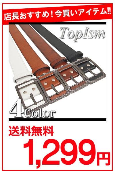 belt-21