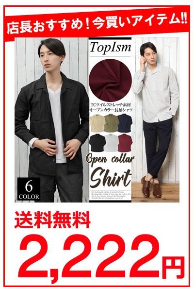 n-shirt-12
