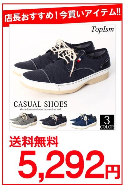 shoes-66