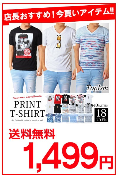 t-shirt-aaa