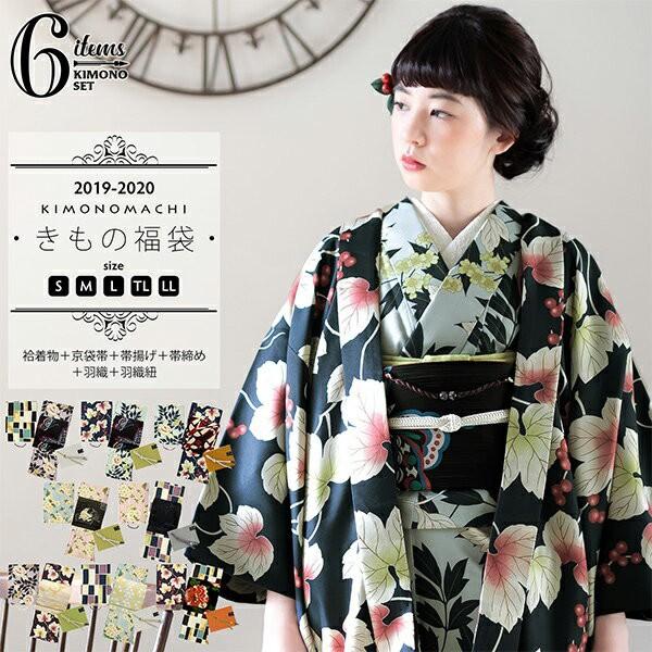 袷着物+京袋帯+帯揚げ+帯締め+羽織+羽織紐の6点セット