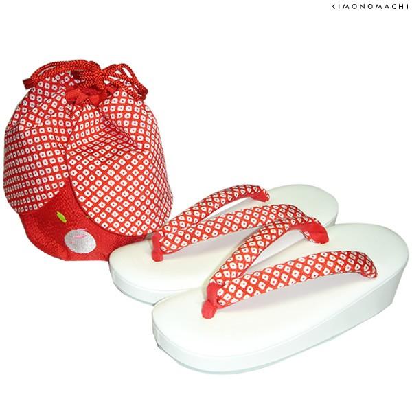 七五三 巾着、草履セット「赤色鹿の子、雪うさぎの刺繍」16.5cm、18cm、21cm こども 女児小物 日本製 No.927赤