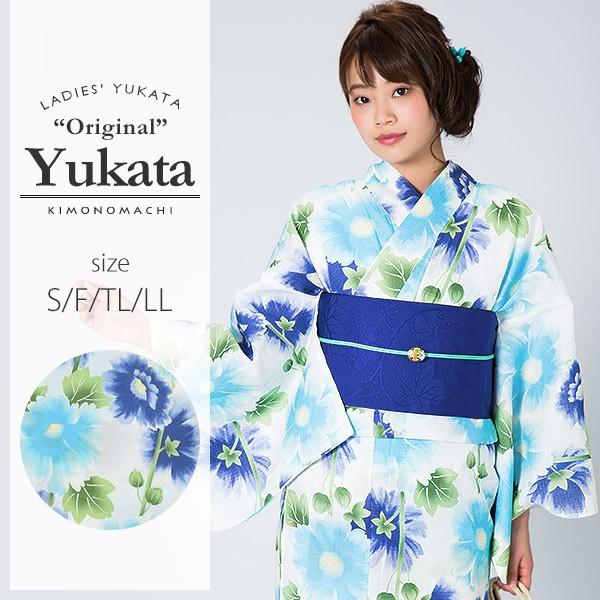 京都きもの町オリジナル 浴衣単品「ブルータチアオイ」