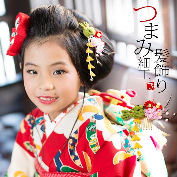 七五三 髪飾り 「抹茶色 鳥とお花」子供 つまみ細工 七歳の女の子に 桃の節句、お正月、袴にも
