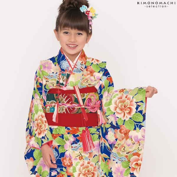 七五三 四つ身「瑠璃紺色 扇、古典花柄」女の子の着物 Shikibu Classic 式部浪漫 7歳向け