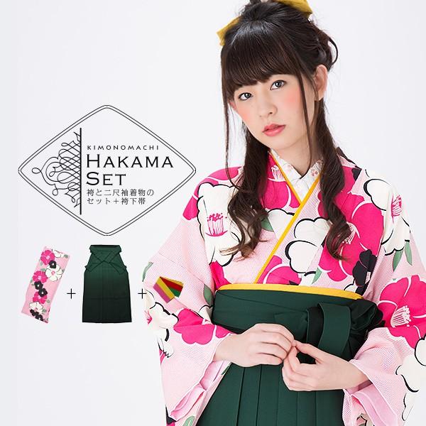 卒業式 袴セット「ピンク×白 ストライプに椿」 袴 セット 卒業式 袴 謝恩会に 二尺袖