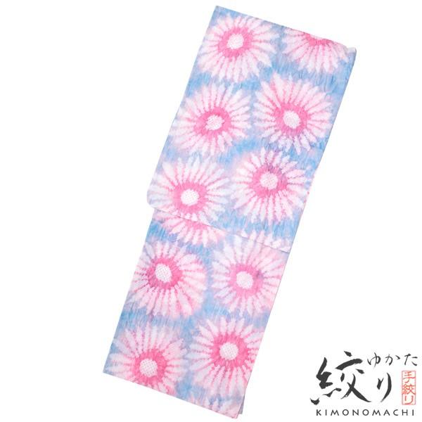 絞り浴衣単品 「勿忘草色×ローズピンクのお花」